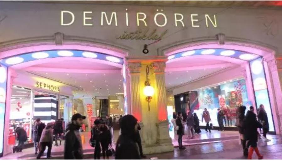 سوق دمير اورن شارع الاستقلال
