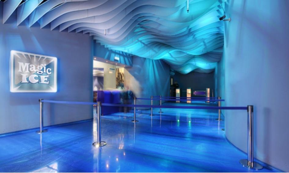 متحف الثلج اسطنبول